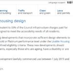 Brisbane-City-Council-Universal-Housing-Design-Incentive-Dec-019