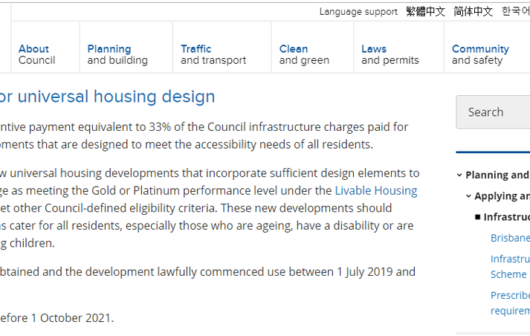 Brisbane-City-Council-Universal-Housing-Design-Incentive-Dec-019